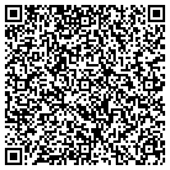 QR-код с контактной информацией организации Клубника, ЧП