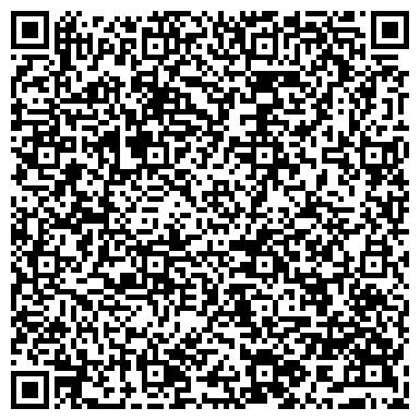 QR-код с контактной информацией организации Гибридный подсолнух, ПАО