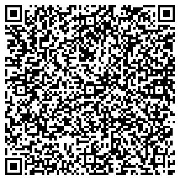 QR-код с контактной информацией организации ФХ Байрон Агро, ТМ Вилла Роз, ООО