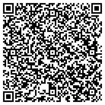QR-код с контактной информацией организации БЕСТ-Сервис, ЧП