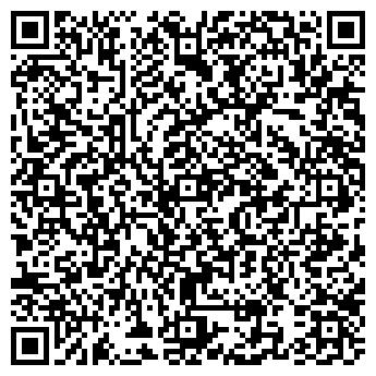 QR-код с контактной информацией организации Висла ПАФ, ООО