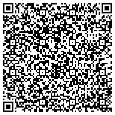 QR-код с контактной информацией организации Элитные Семена (Елітне насіння, ТД) ЗАО