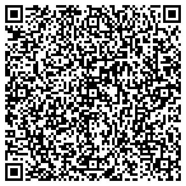 QR-код с контактной информацией организации Ревус , ЧП