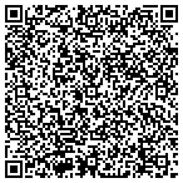 QR-код с контактной информацией организации Победа, СООО