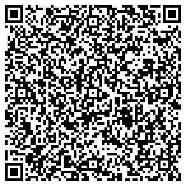 QR-код с контактной информацией организации Компания Маирис, ООО
