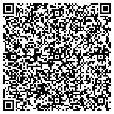 QR-код с контактной информацией организации Савчук О. П., ЧП