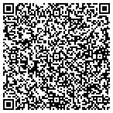 QR-код с контактной информацией организации Мой Урожай, ЧП