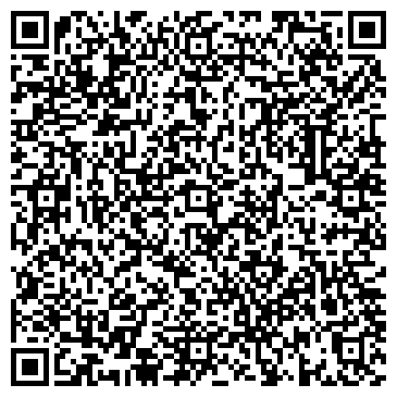 QR-код с контактной информацией организации Терра Деи РЦТ,Компания