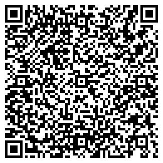 QR-код с контактной информацией организации Бонифаций, ООО