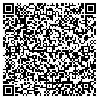 QR-код с контактной информацией организации РЕЧНЫЕ ЗОРИ УМПО