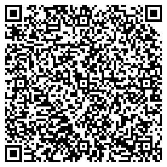 QR-код с контактной информацией организации Штерн Агро Украина, ООО