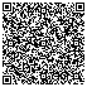 QR-код с контактной информацией организации Агро-Интер НП, ООО