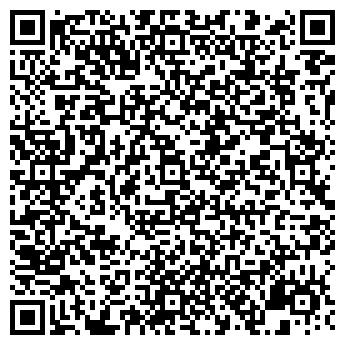 QR-код с контактной информацией организации Агрохим Киев, ЧП