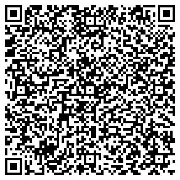 QR-код с контактной информацией организации Служба доставки цветов Львов, ЧП