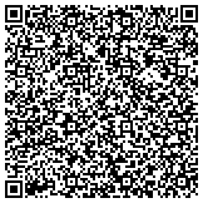 QR-код с контактной информацией организации К.В.Н. Цветы Вашего настроения, ЧП