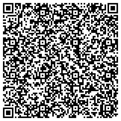 QR-код с контактной информацией организации Агрофилд (Представительство в г. Харькове), ООО