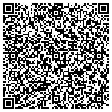 QR-код с контактной информацией организации Ольф, ООО