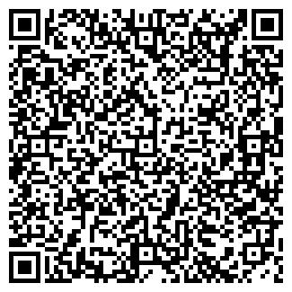 QR-код с контактной информацией организации Геликон, ООО