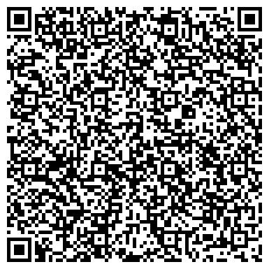 QR-код с контактной информацией организации Орби нова, ООО