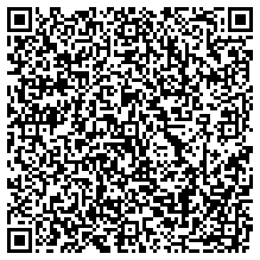 QR-код с контактной информацией организации Зеленый универмаг, ООО