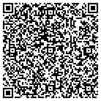 QR-код с контактной информацией организации УРАЛ ОАО ХИМПРОМ