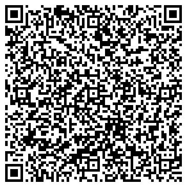 QR-код с контактной информацией организации Укр-Контакт, ООО