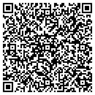 QR-код с контактной информацией организации Октант, ООО