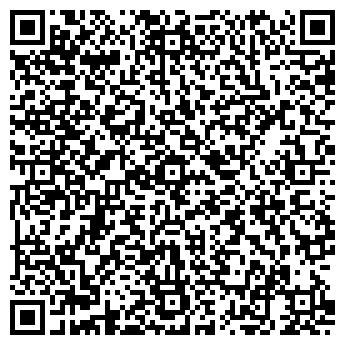 QR-код с контактной информацией организации ГДТ-ТРЭВЕЛ