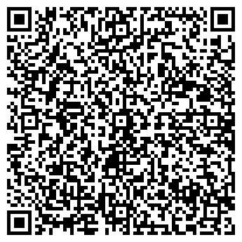 QR-код с контактной информацией организации ЕЕГ-Украина, ООО