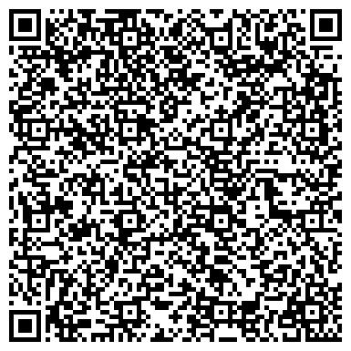 QR-код с контактной информацией организации Ариста ЛайфСайенс Украина, ООО