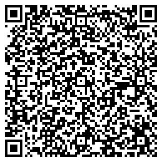 QR-код с контактной информацией организации П/П Антоній