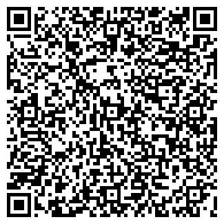 QR-код с контактной информацией организации ПП ден