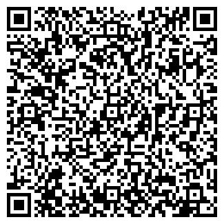 QR-код с контактной информацией организации Агросад