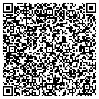 """QR-код с контактной информацией организации ЧП """"ППА"""""""