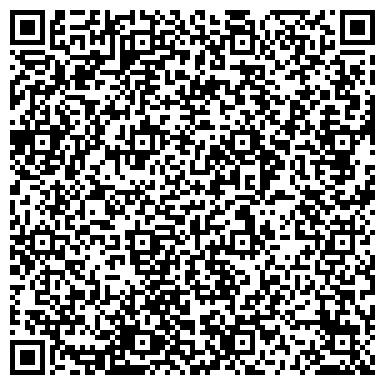 QR-код с контактной информацией организации Водан Харьковский велосипедный завод АОЗТ