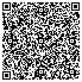 QR-код с контактной информацией организации Терра Транс, ООО