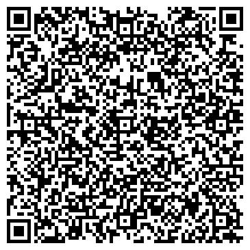 QR-код с контактной информацией организации Интернет-магазин Пасечник, ЧП