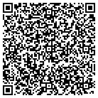 QR-код с контактной информацией организации Виктор, ЧП