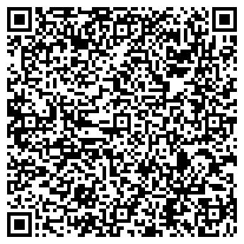 QR-код с контактной информацией организации Арасюк ЛТД, ООО