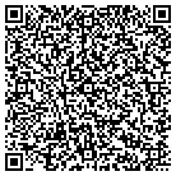 QR-код с контактной информацией организации ТРОПИКАНКА