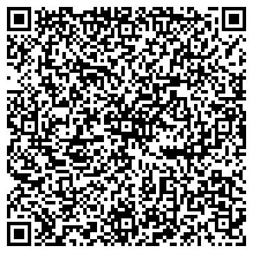 QR-код с контактной информацией организации Соя Продакшен,ООО