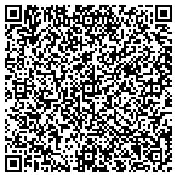QR-код с контактной информацией организации ЗахидСоя, ООО
