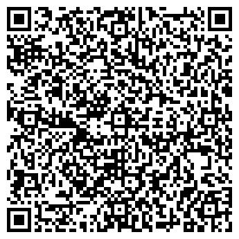 QR-код с контактной информацией организации Кориняк, СПД