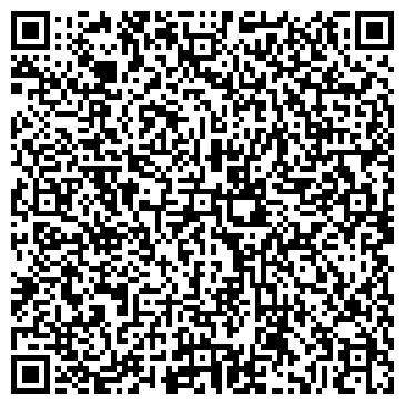 QR-код с контактной информацией организации Радема, ООО