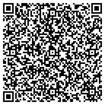QR-код с контактной информацией организации НИТ, ООО