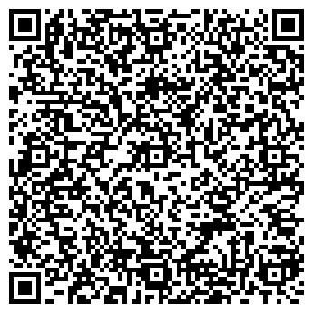 QR-код с контактной информацией организации Темп Лтд, ООО