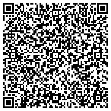 QR-код с контактной информацией организации Шевага В.М, ЧП