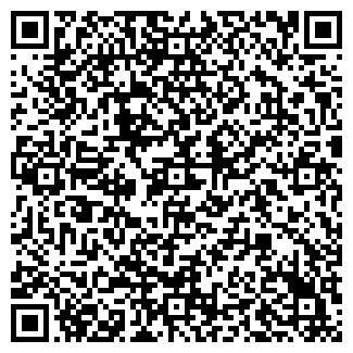 QR-код с контактной информацией организации СПЕШКОВО, ЗАО