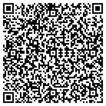 QR-код с контактной информацией организации Зоря, ЗАО