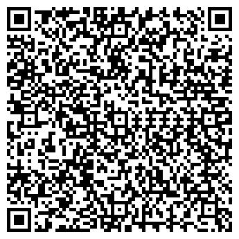 QR-код с контактной информацией организации Сагро-Норд, ООО